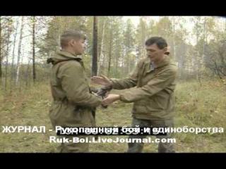 фильм СПЕЦНАЗ ГРУ А Л Лавров Ч11 заряженный автомат