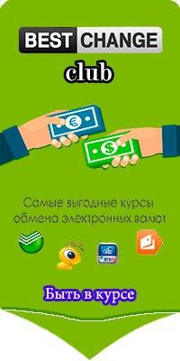 Mastercard обмен на вмз киви