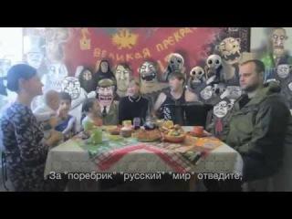 """""""Отлепитесь"""" – Украинцы россиянам — Саблич"""