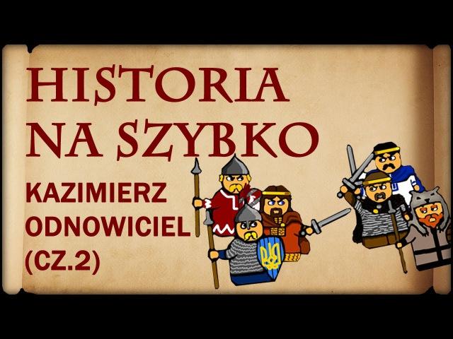 Historia Na Szybko - Kazimierz I Odnowiciel cz.2 (Historia Polski 10) (1039-1058)