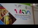 Międzynarodowy Dzień Otwarty UEK wymiany zagraniczne, praktyki i wiele więcej!