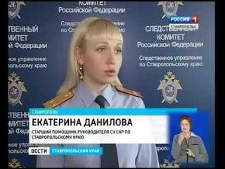 Славяно-Арийские Веды скоро запретят
