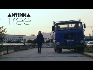 ANTENNA TREE - I Know It Won't Last Forever