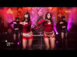 SISTAR19 - Gone Not Around Any Longer, 씨스타19 - 있다 없으니까, Music Core 20130202