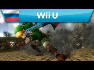 Hyrule Warriors  amiibo Trailer (Wii U)
