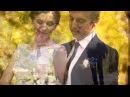 Свадьба Анечки и Саши