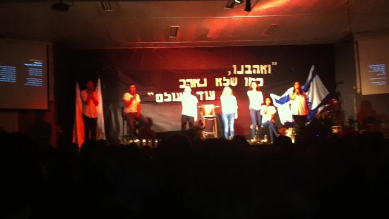 Kfar Ha Yarok Yom ha Zikaron 2