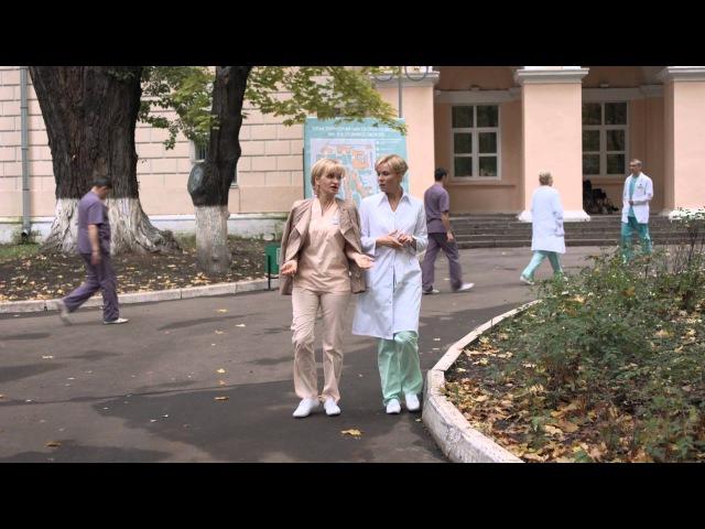 Склифосовский 3 сезон 2 серия