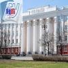 Научная библиотека АлтГУ