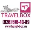 Туры в Африку - ведущий оператор Travel Box