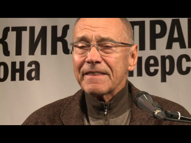 Практика Персона Андрей Кончаловский