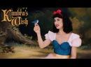Kimbra's Wish A Disney Tribute