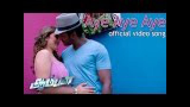 Aye Aye Aye Official Video Song Aambala Vishal Hansika Sundar C Hiphop Tamizha
