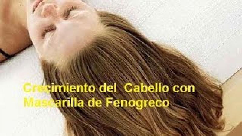 Mascarilla de fenogreco para el crecimiento del cabello