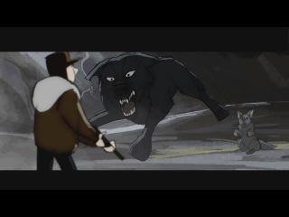 Короткометражные Мультфильмы   : « Плач Волчицы »