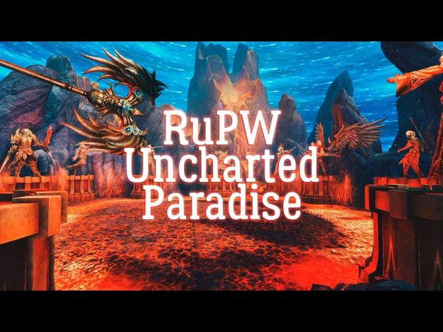 RuPW Uncharted Paradise Персей Море Иллюзий 08 08 2016