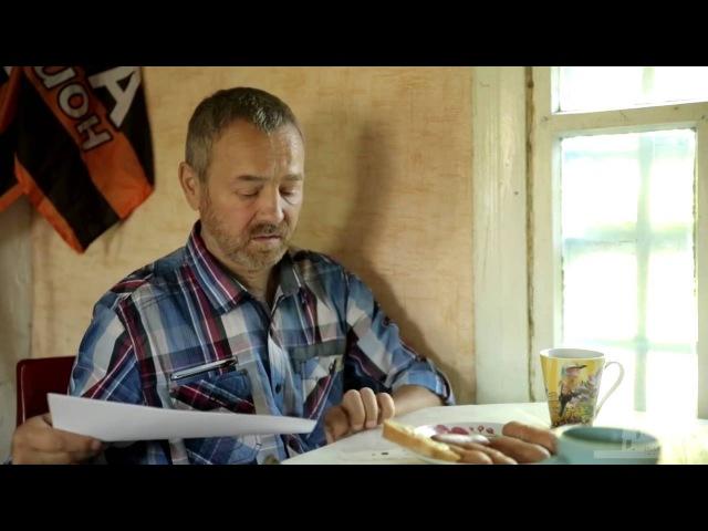 Сергей Данилов - Об оформлении документов Народного Вече (28.08.2016)