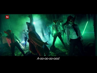 Ylvis - The Fox (What Does The Fox Say) Official music video HD,v1m3g0r-,BOSSS