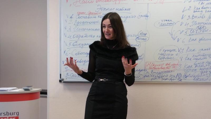 Обучаемость ключевое качество сотрудников Кристина Счастная