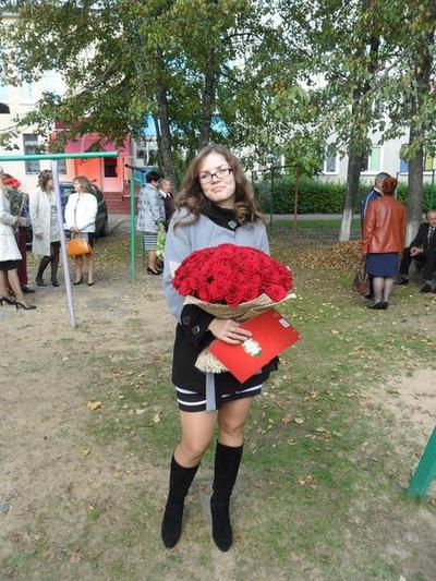 Ольга Илькевич, Вилейка
