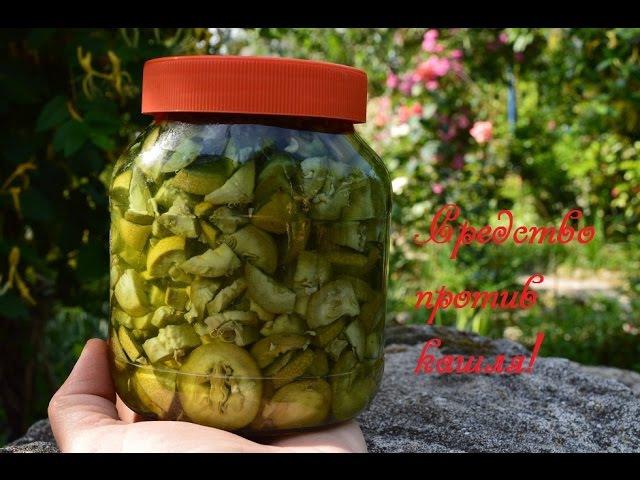 Кашель Зелёные грецкие орехи против него Узнайте о снадобье