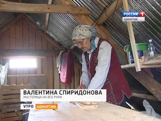 Женщина своими рукамии построила дом Валентина Спиридонова 01 сентября 2014