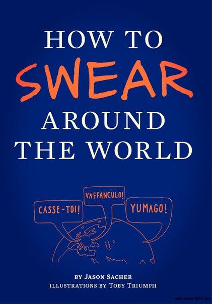 How to Swear Around the World ebook3000