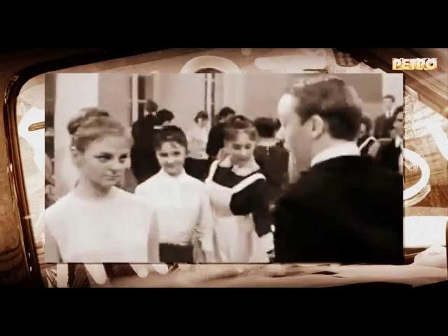 Ретро 60 е поёт Мануэль клип