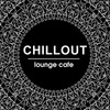 CHILLOUT lounge cafe
