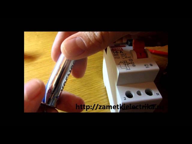 Как отличить электромеханическое УЗО от электронного Какое из них выбрать