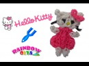 ХЕЛЛО КИТТИ из резинок на рогатке. Фигурка из резинок Hello Kitti Rainbow Loom Charm