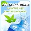 """Магазин вод """"ДИВО"""""""