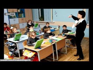 Как правильно пишется слово «ПЕСЕЦ» или система образования по-украински