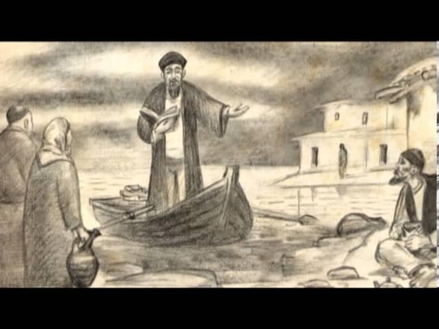 Знаки Степные легенды Ходжа Ахмед Яссауи 14 09 2013