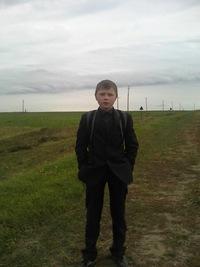 Ильин Санёк