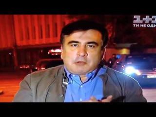 ТСН отправил Саакашвили в оффлайн за критику на Коломойского