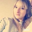 Личный фотоальбом Софьи Барыкиной