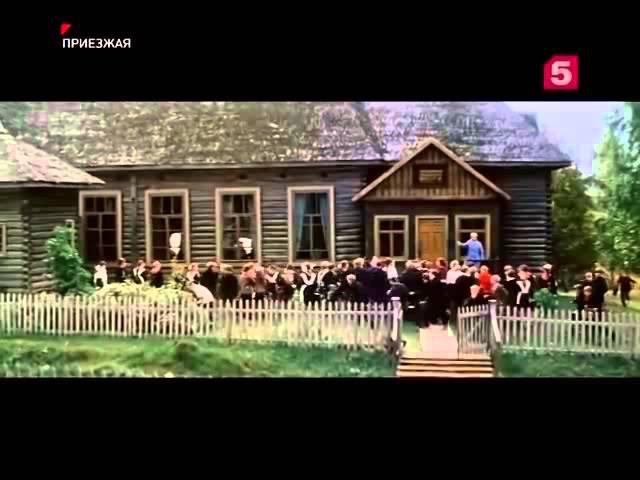 ПРЕКРАСНЫЙ советский фильм о любви Приезжая 1977