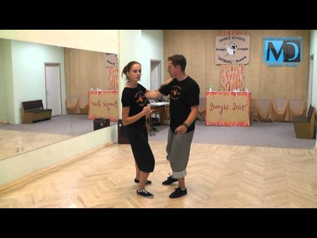 Буги-Вуги. Видео урок №2 от MostDance.com (Малышенко,Катрунов)