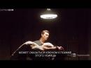 Злой город / Wicked City 1x04 Promo [RUS SUB]