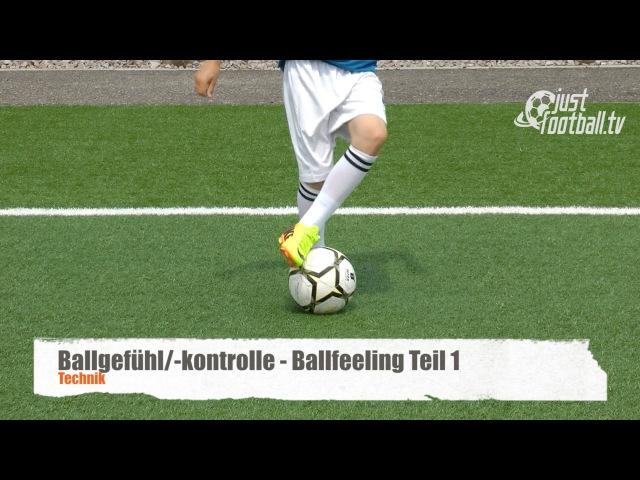 Fussballtraining Ballfeeling Teil 1 Ballkontrolle Technik