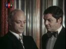 «Встреча на далёком меридиане» (1977) 2-я серия