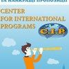 CIP WORK & TRAVEL USA - STUDYABROAD.UA
