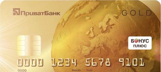 Кредиты от частных лиц киев