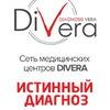 "Медицинский центр ""DiVera"""