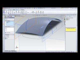 Solidworks 2011: Car wing mirror
