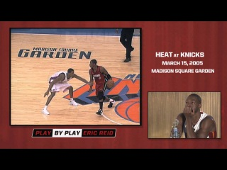 The Best of 2015-16 Play by Players