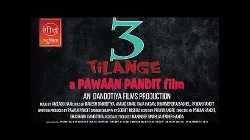 3 Tilange तीन तिलंगे Official Movie Trailer Trailers 2016 Director Harsh Pandey