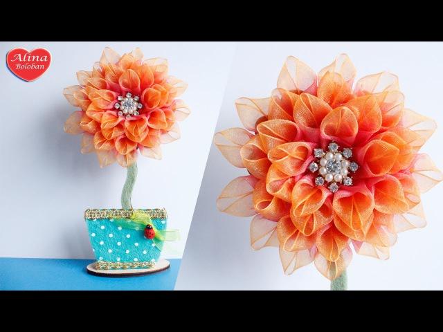 Георгин из Органзы Подарочный Топиарий магнит Dahlia organza Gift Topiary Magnet ribbon flower