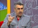 Советы психолога как справиться с неуправляемыми детьми - Доктор Комаровский